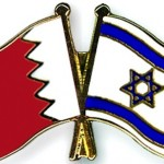 Bahraini and Israeli flags
