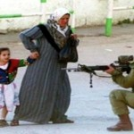 Injustice in Palestine