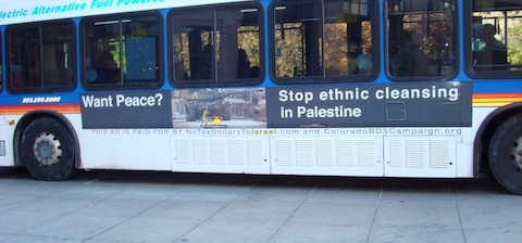 Stop Ethnic Cleansing Palestine