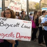 Anti-boycott law demonstration