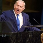 Netanyahu at UN General Assembly 2015