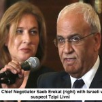 Saab Erekat with Tipi Livni