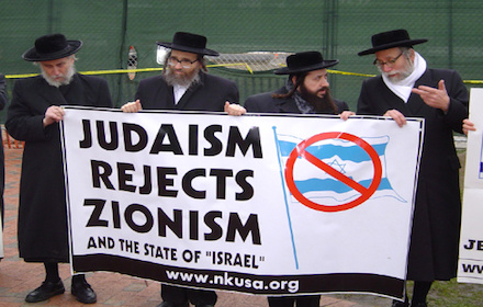 Judaism rejects Zionism
