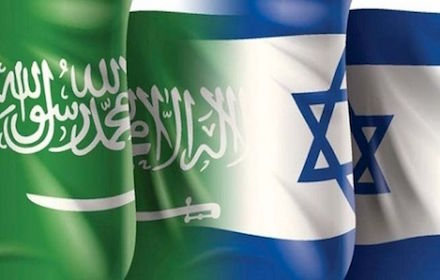 Overlapping Israeli and Saudi flags
